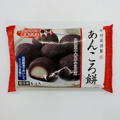 IMURAYA Ankoro Mochi