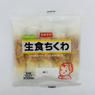 KANETETSU Chikuwa 5pc