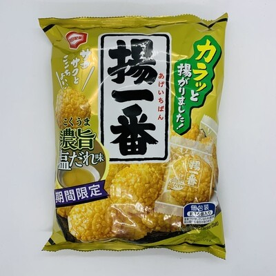 Ageichiban Shio