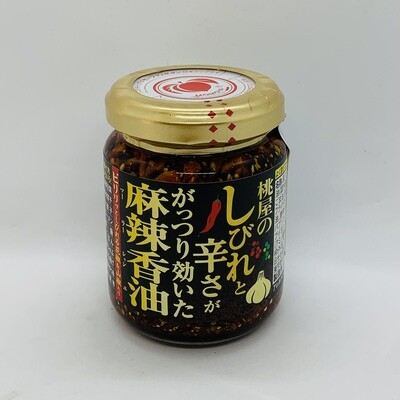 Momoya Gatsuri Mara Rayu