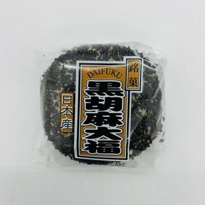 Daifuku Kuro Sesame