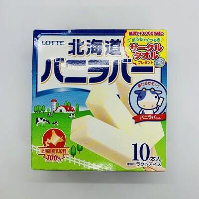 LOTTE Vanilla Ice Bar