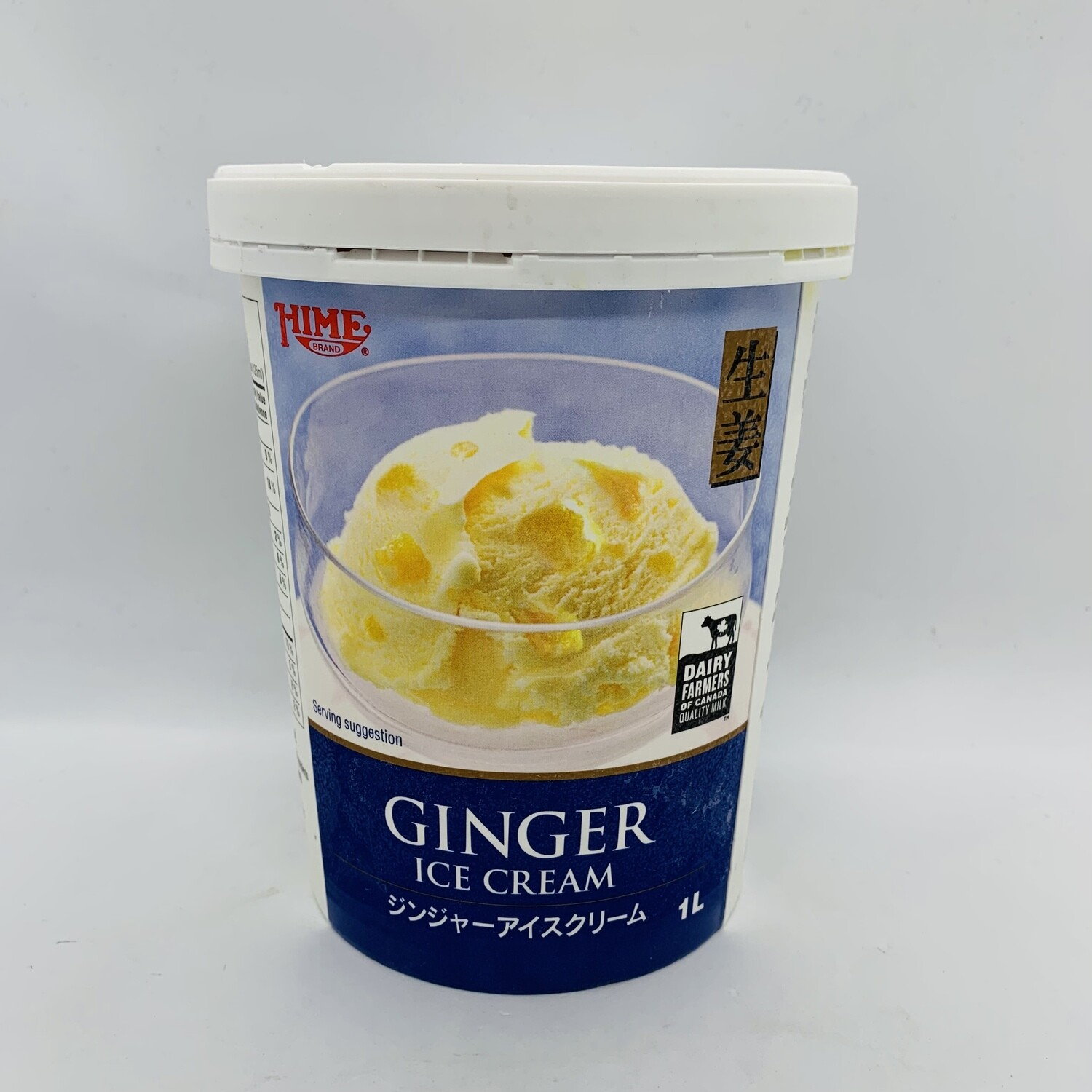 Hime Ginger Ice Cream