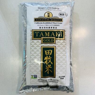TAMAKI GOLD 15LB
