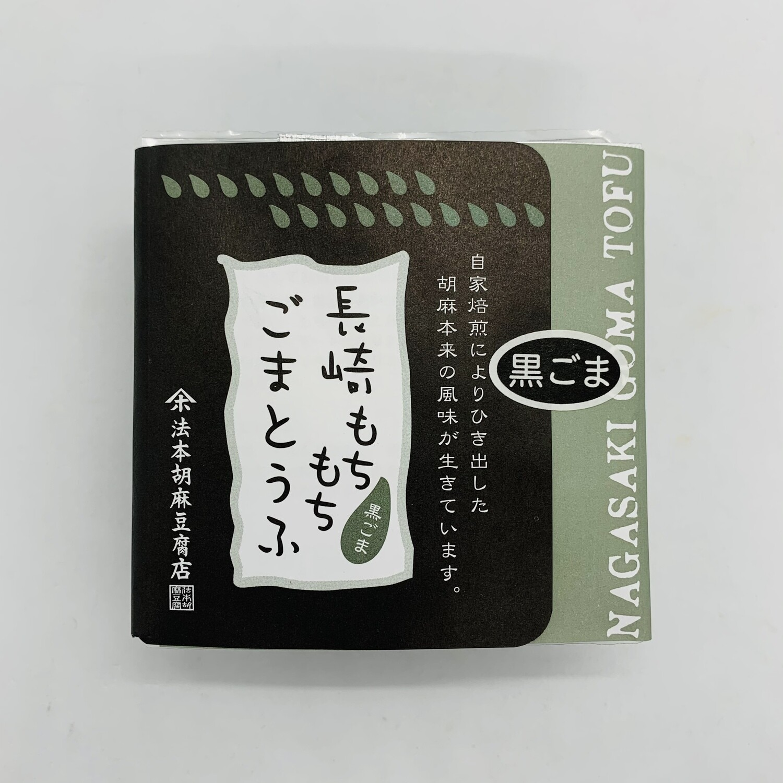 NAGASAKI Goma Tofu Black Sesame