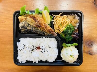 Mackerel with miso