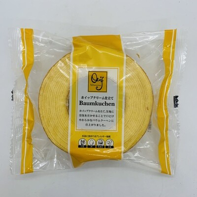 Baum Kuchen Orange Package 230g
