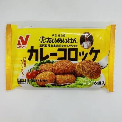 Nichirei Curry Croquette 6p