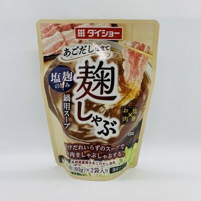 Daisho Koji Shabu Sauce