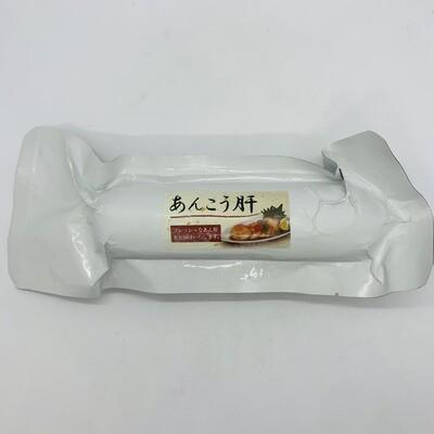 An Kimo