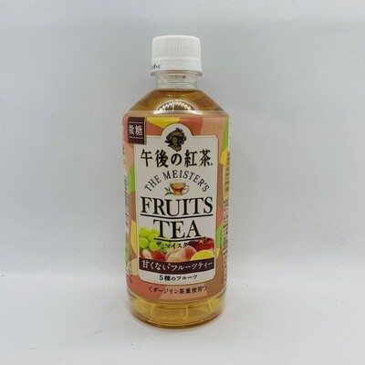 Gogono Kocha Fruits Tea