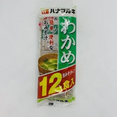 HANAMARUKI Wakame Miso Soup