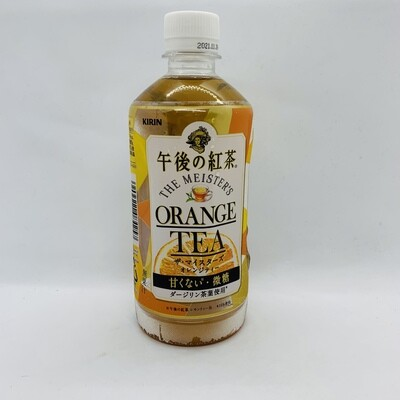 Gogonokocha Orange Tea
