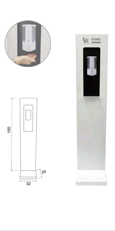 Dispensador de gel automático. Medidas: 150 x 32 x 24 cm.