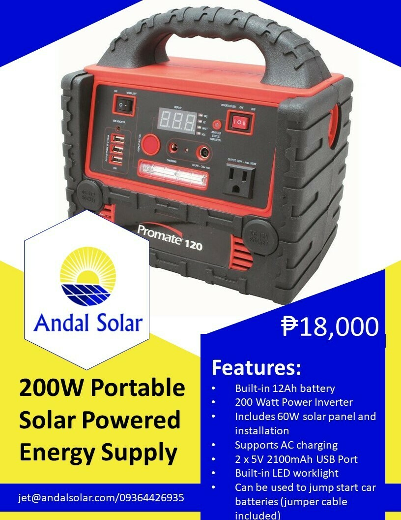200W Portable Solar Powered Energy Supply