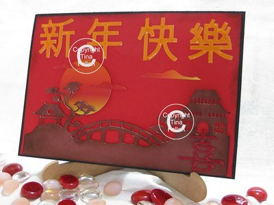 Chinese New Year Card - design 8