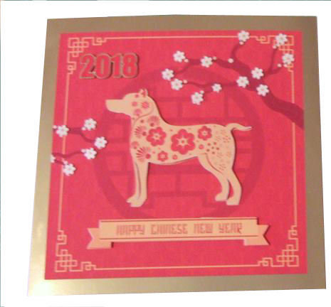 Year of the Dog - Chinese New Year   card 1  Print n cut Silhouette studio