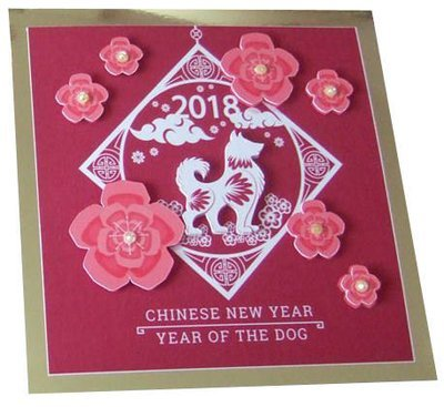 Year of the Dog - Chinese New Year   card 2  Print n cut Silhouette studio