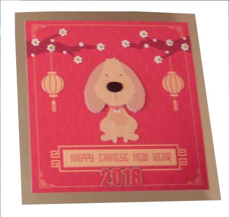 Year of the Dog - Chinese New Year   card 4  Print n cut Silhouette studio