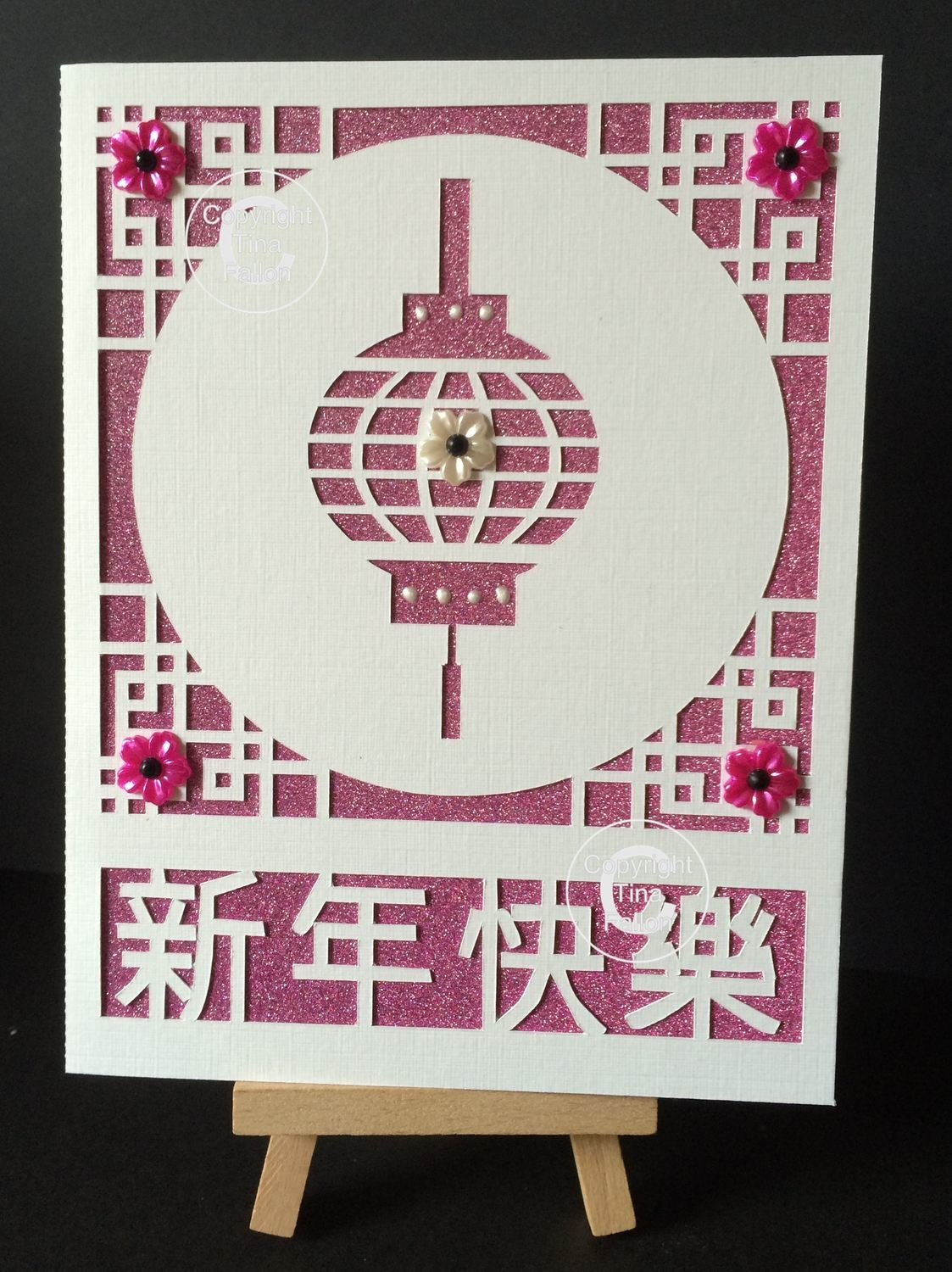 Chinese New Year Card and separate topper - design 3