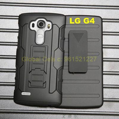 Case Armor LG G4 Protector Antigolpes Holster con gancho correa y con parante inclinable