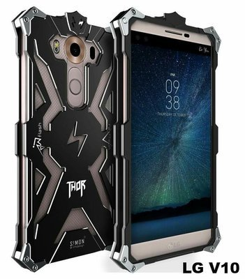 Case Metal LG V10 THOR con tornillos blindaje para tu equipo