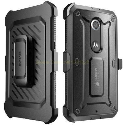 Case Moto Nexus 6 Extremo Protector con Gancho c/ Mica  Funda Extrema
