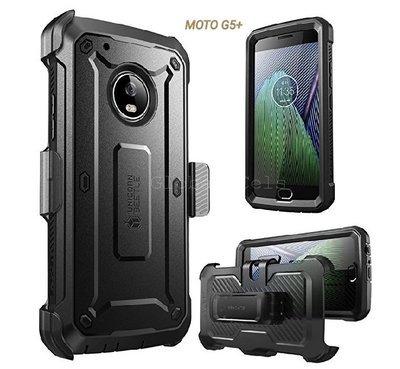 Case Moto G5 Plus de Alta Protección de caídas y golpes Supcase