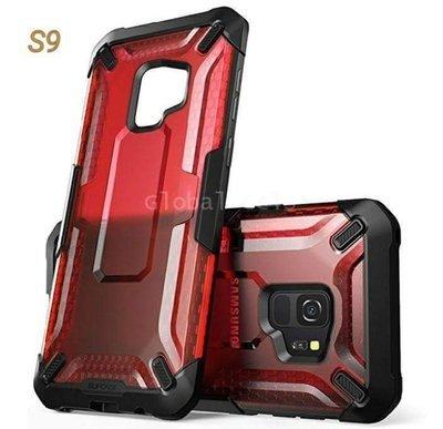 Case Funda Galaxy S9 Glaseado Rojo y en Azul Antigolpes
