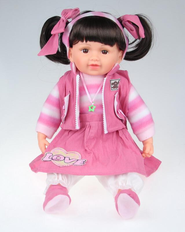 Muñeca Ariana