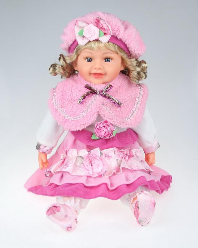Muñeca Hilda