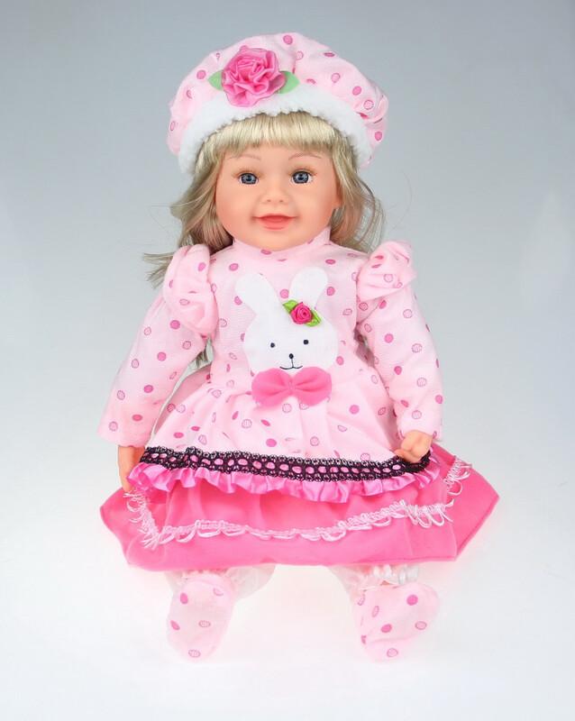 Muñeca Naomi
