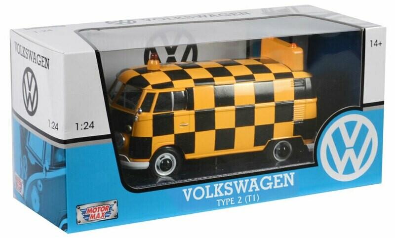 Volkswagen Delivery Airport Runway