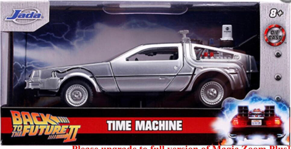 Delorean II