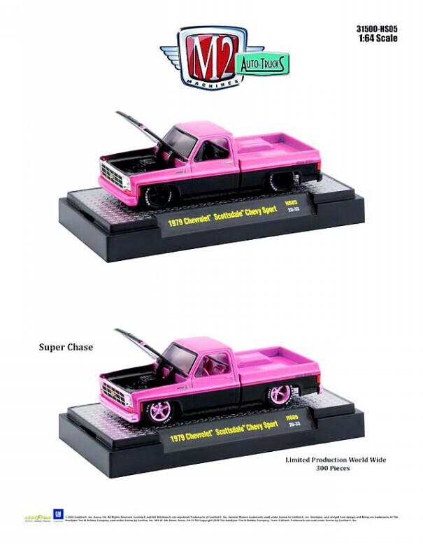 1979 CHEVROLET Scottsdale Chevy Sport Super Chase