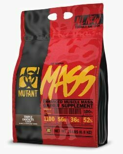 Mutant Mass 15#