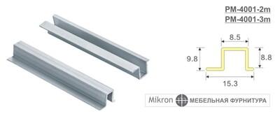 Алюминиевая направляющая (длина 2м)   (1 шт.) для роликов шкафа-купе Р-4001