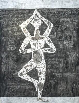 I Nyoman Loka Suara - Bali Expression (2020)