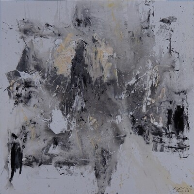 Katirin - Spiritual Landscape (2021)
