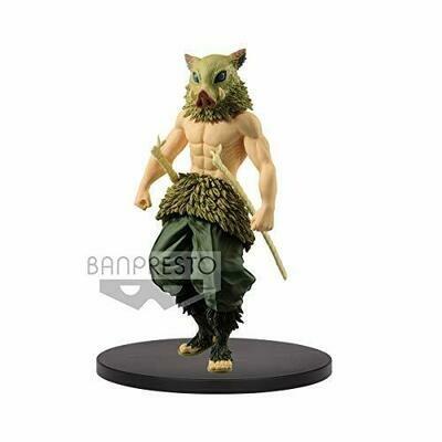 Inosuke Figurine Kizuna no sou (Sepia)