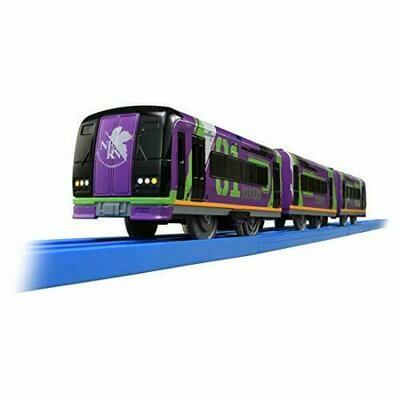 Railroad Toys Fun Train Series Evangelion