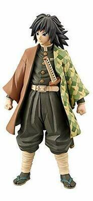 Tomioka Figurine Kizuna no sou (Sepia)