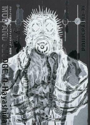 Dorohedoro Art Book: MUD AND SLUDGE