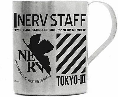 Two-Layer Stainless Steel Mug EVANGELION Nerv