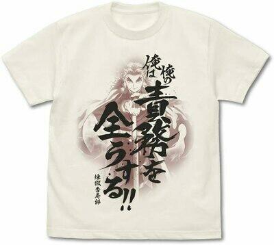 T-Shirt Mugen Train Rengoku Kyojuro
