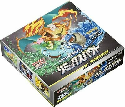 """Pokemon card game Sun & Moon Booster expansion pack """"REMIX BOUT"""" Box"""