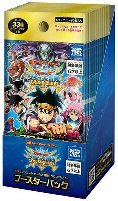 Dragon Quest DAI no Daibouken Cross Blade Booster Pack BOX