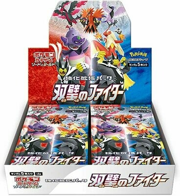 Pokemon Card Game Sword & Shield Booster Expansion Pack Peerless Fighters BOX