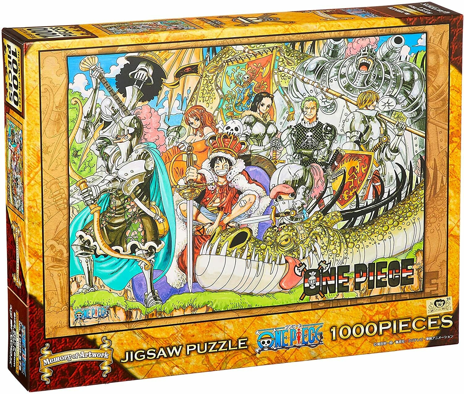 Jigsaw Puzzle One Piece Memory of Artwork Vol.4