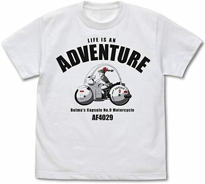 T-Shirt Dragon Ball, Bulma's capsule No.9 Motorcycle
